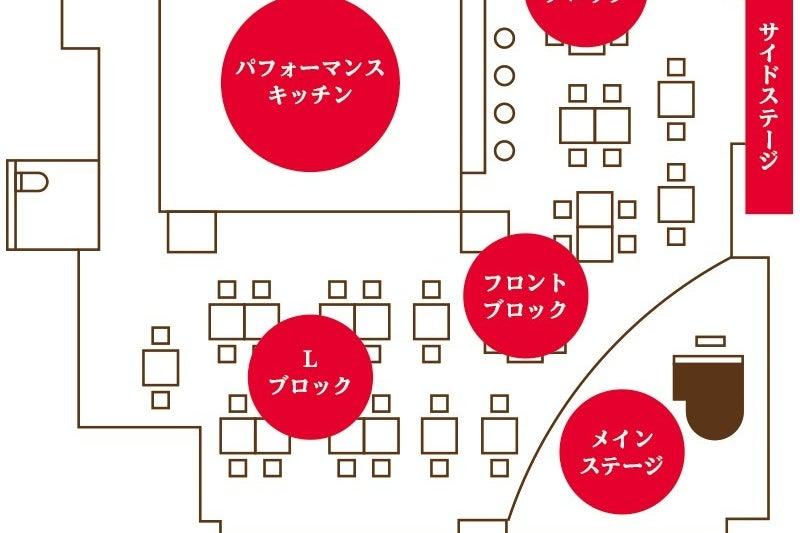【プライベートBBQ】可!広々スペース!大型キッチン・グランドピアノ・ドラム・アンプ有!パーティー、ライブ可!「Offza」 の写真