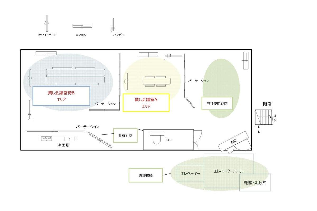 【大井町駅徒歩3分】貸会議室特B(通常着席10名+席のみ3名追加で最大13名対応可)★WIFI、ホワイトボード無料完備★ の写真