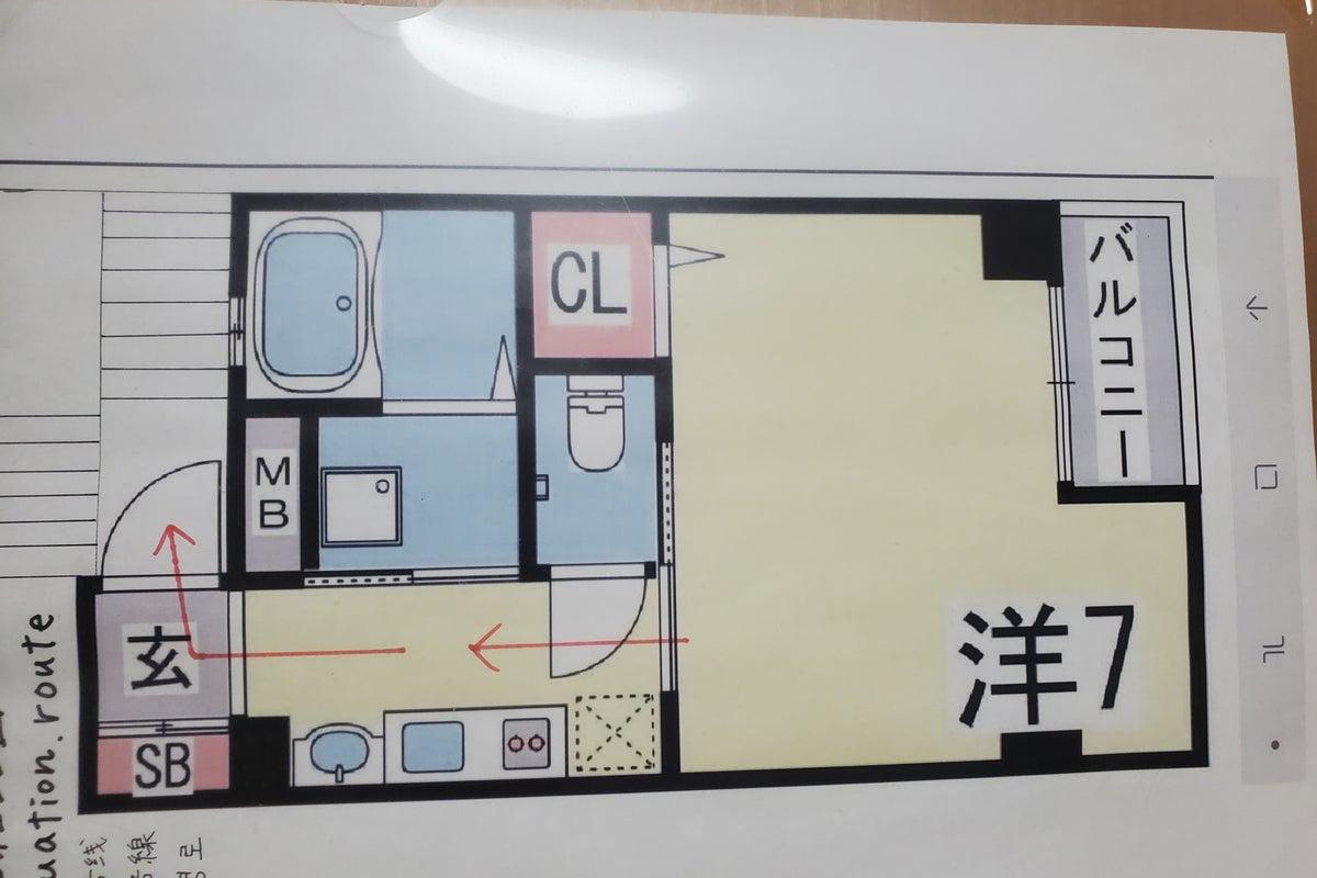 キッチン付きゴロゴロスペース201号室 の写真