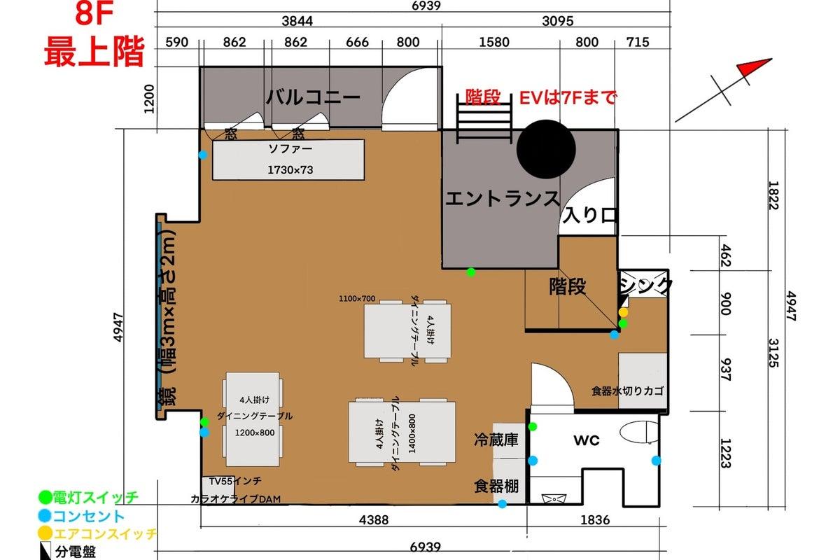 毎回清掃、消毒液設置⭐️西武新宿駅1分!最上階の隠れ家、カラオケ、Wi-F完備/持ち込み、パーティー/飲み会/誕生日会 の写真