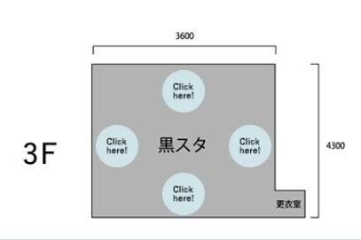 【ココスタジオ日本橋】黒の撮影ルーム📸 換気・定期消毒✨無料WiFi✨コスプレ撮影👚✨ の写真