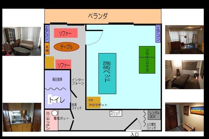 セラピスト向けレンタルサロン五反田駅徒歩3分 802 の写真
