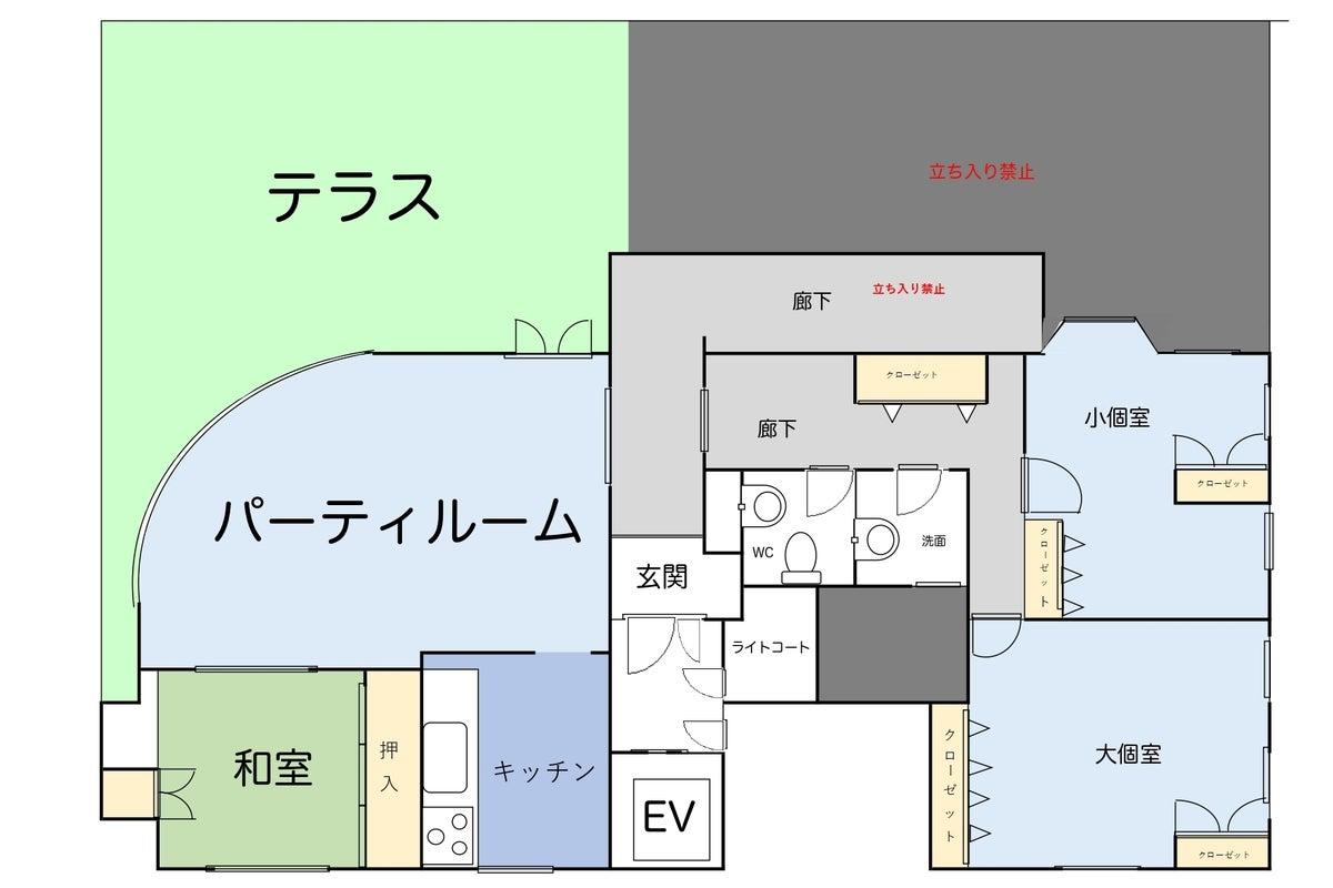 【エアコン完備/絶景テラスでプライベートBBQ♪】室内の利用も可能です♪ の写真