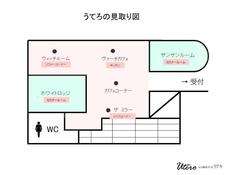 【桜の木を飾った花見スペース公開中】パーティー、撮影、セミナーなど、キッチンも使える広々スペース貸切。【久屋大通 徒歩5分】 の写真