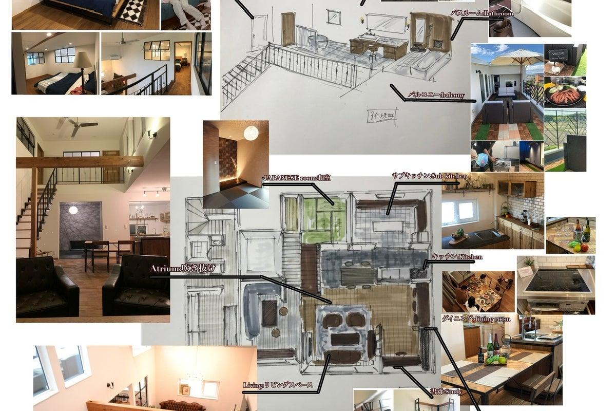 【一軒家貸】アンティークス犬山/最大8名/大人数で囲めるアイアンキッチン/アンティーク家具の空間で特別な時間を。名古屋観光にも の写真