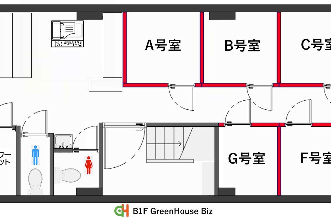 新宿市谷 [F号室] 貸切個室 /8月新設!「3蜜」コロナ対策万全!高速インターネットリモートワーク最適! の写真