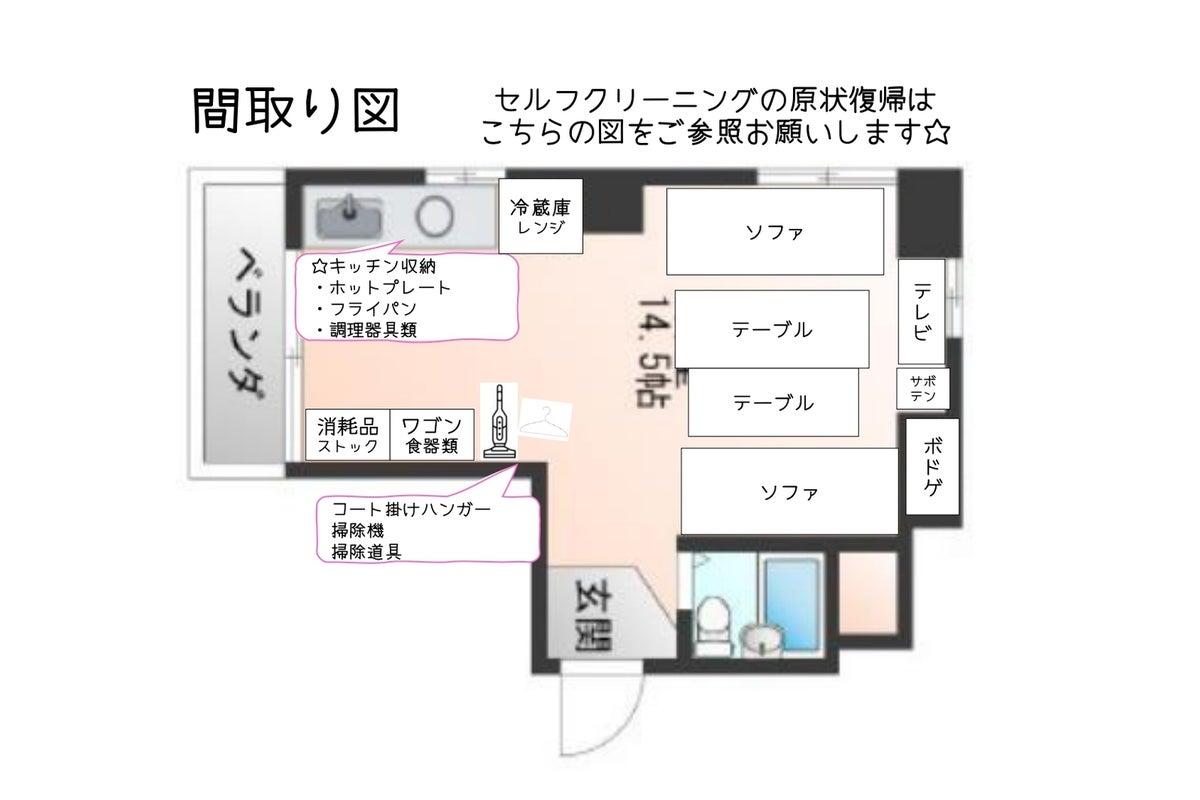 【BOHO新宿オープン🎊!!!】新宿3丁目駅4分!! Netflix/女子会/推し会 誕生日会🌵鍋会・たこパ🐙ごみ捨て可能✨ の写真