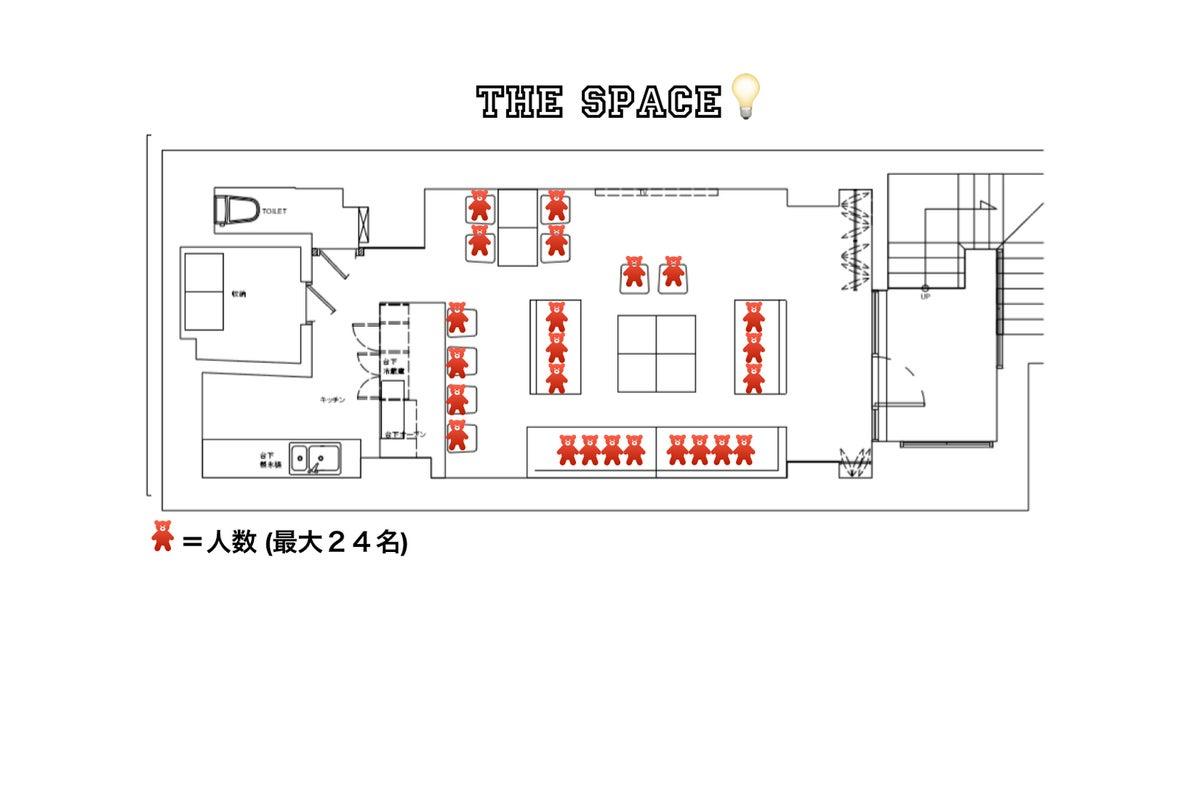 ✨非日常な体験と快適な空間で85型TV・テレワーク・映画鑑賞会・ゲーム・パーティ✨ゴミ捨て場有・消毒液常備 の写真