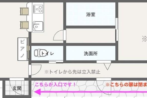 👑姫系空間🏰ダンス&ピアノ&PARTY💘お庭でBBQ可/料理教室/撮影/映画鑑賞 の写真