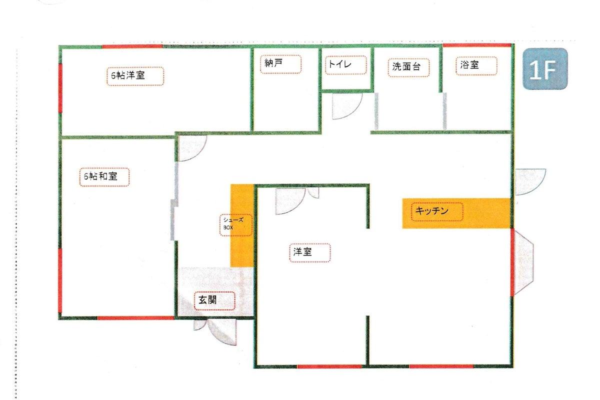 【阪急伊丹駅徒歩2分】お子様連れでも安心!アットホームな一軒家の広々1Fスペース の写真