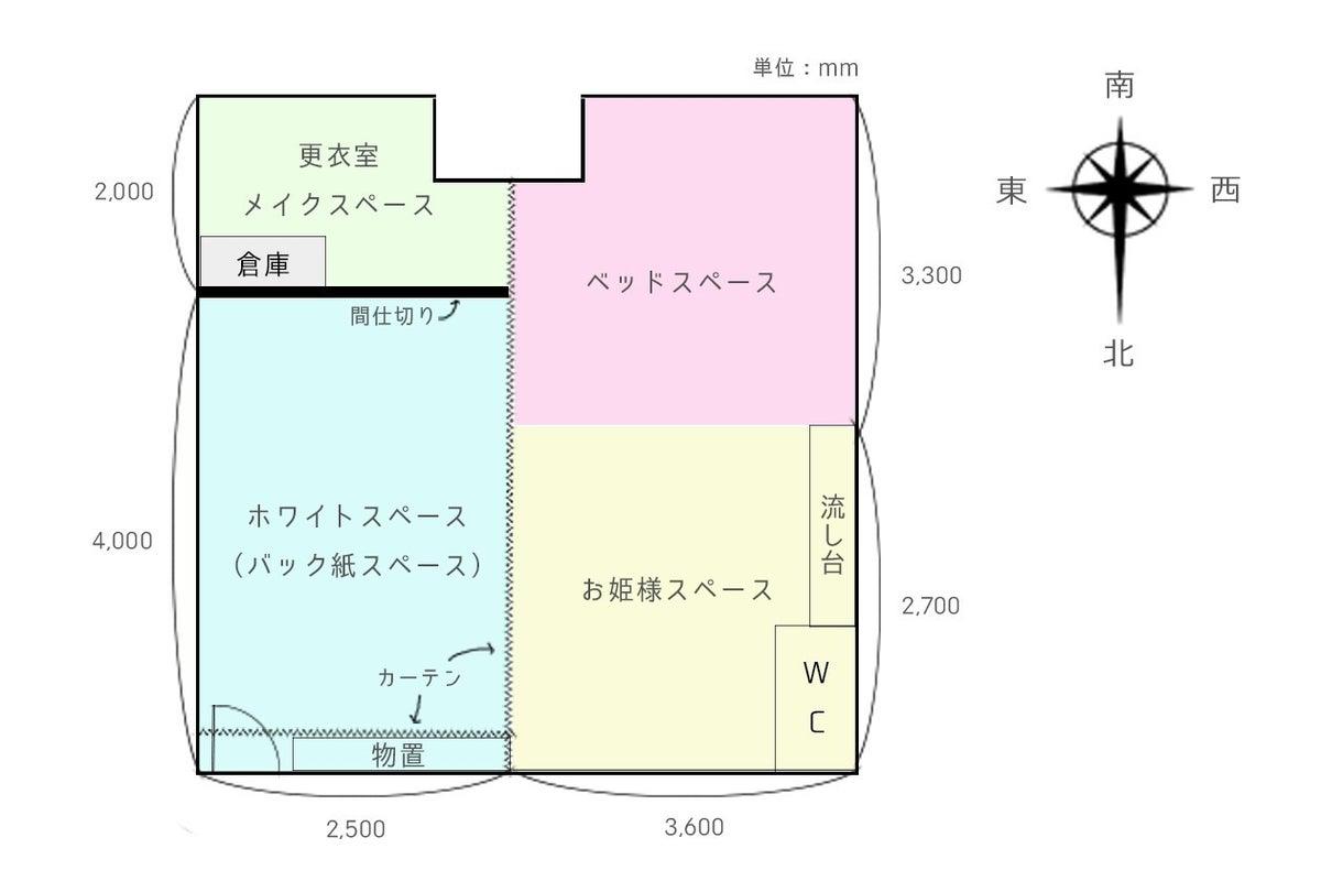 【大阪/南森町】撮影用天蓋ベッドに姫系セット!メイク室も有!コスプレ/モデル撮影やパーティーに【スタジオフェアリーシャイン】 の写真