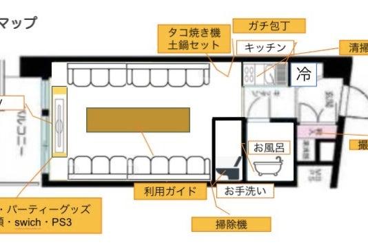 #ドドGoburin【道玄坂/渋谷】🦇🕸ハロウィン🎃推し会 誕生日会渋谷5分WiFi50型TV🌴動画配信Netflix/タコパ の写真