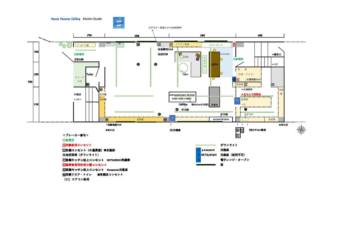 広々ワンフロアのキッチン2台付きスペース!女子会や誕生日会にも。JR三田駅から徒歩5~6分。 の写真