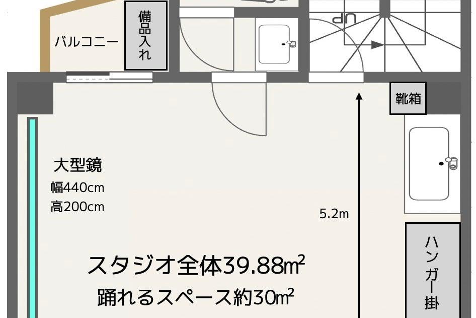 2021年3月オープン!与野駅徒歩5分のダンスレンタルスタジオ、広々40㎡・幅4.4m大型鏡、音楽プレーヤー・無料Wi-Fi完備 の写真