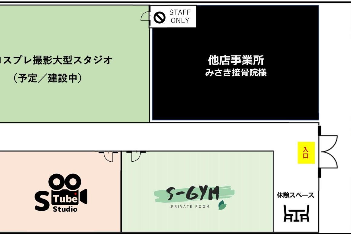 【踊ってみた撮影やSNS映え】少人数撮影特化型ダンススタジオ☆駐車場も無料完備! の写真