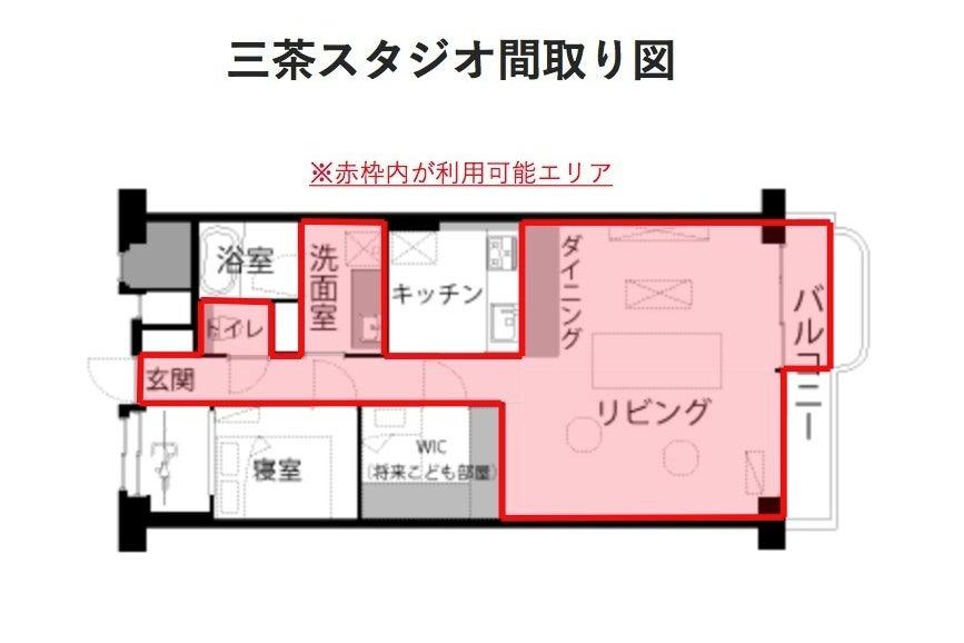 【三軒茶屋10分】 デザイナーズマンション・リノベーション/ロケ撮影/コスプレ/撮影 の写真
