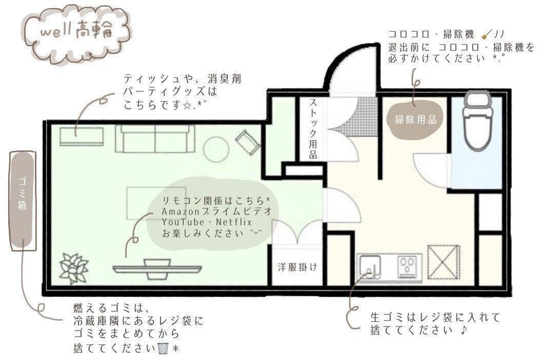 347【シェアスペwell高輪】🍁おうちハロウィン2021🎃|WiFi|ゴミ回収OK|Fire TV|キッチン|パーティ の写真
