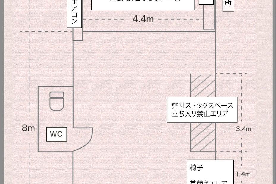 【四谷三丁目駅4分】26名着席 / ワークスペース(会議)やパーティーで年150日以上稼働のスクイント の写真