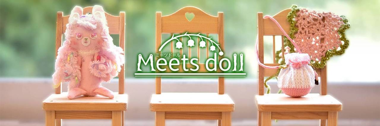 Meets doll