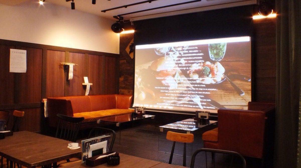 映画上映会やミニシアターに使える会場・レンタルスペースまとめ