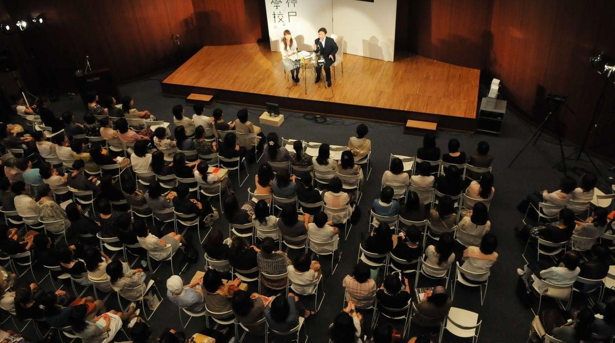 カンファレンス・国際会議・MICEを開催できる会場施設まとめ