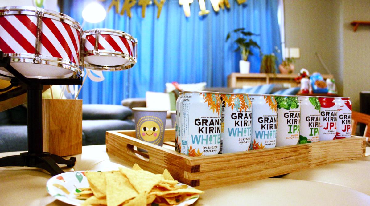 【期間限定】#おうちフェス を楽しめるコラボスペースが登場!