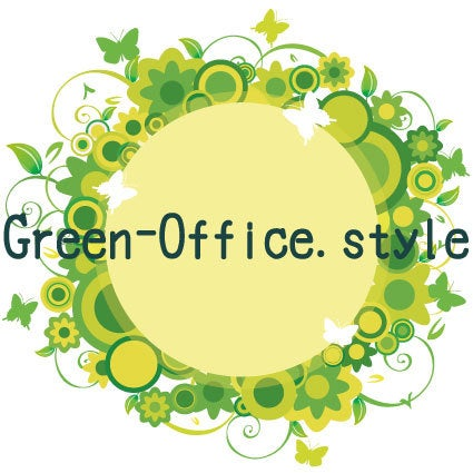 Green-Office.Style