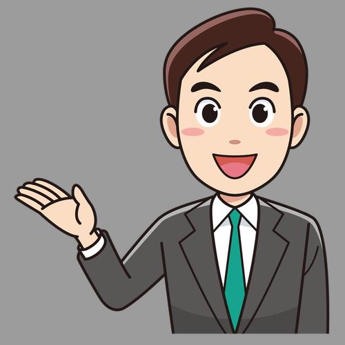 興和地所株式会社