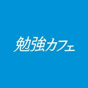 株式会社ブックマークス
