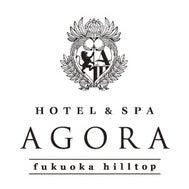 株式会社アゴーラ・ホテルマネジメント福岡