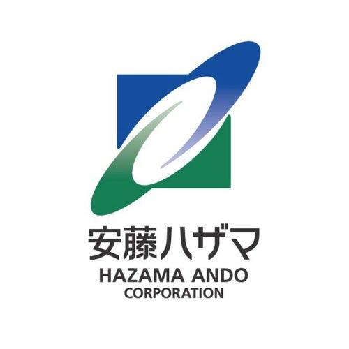 安藤ハザマ