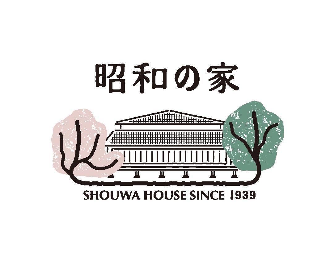 株式会社昭和の家