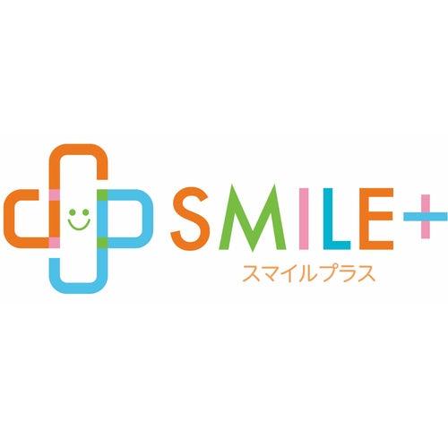 SMILE +(スマイルプラス)