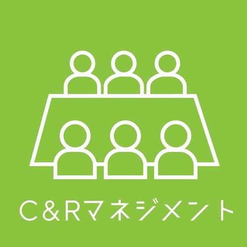 合同会社C&Rマネジメント