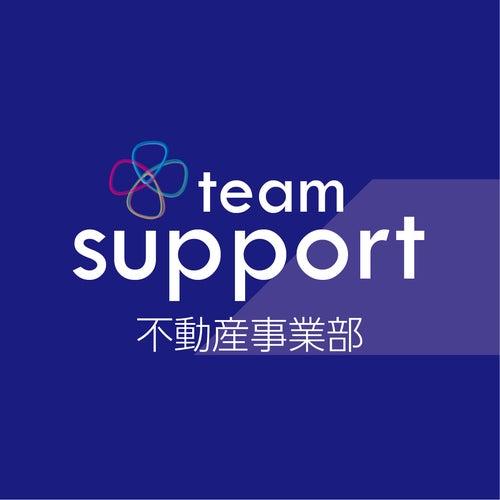 合同会社team support
