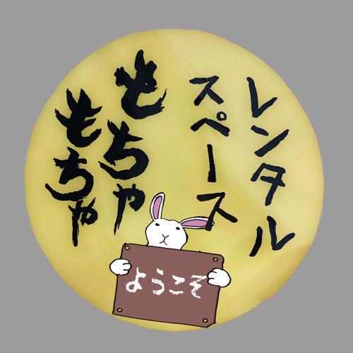 株式会社FACTORY KURA