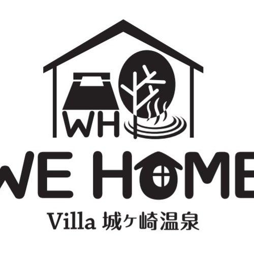 WeHomeVilla城ケ崎温泉