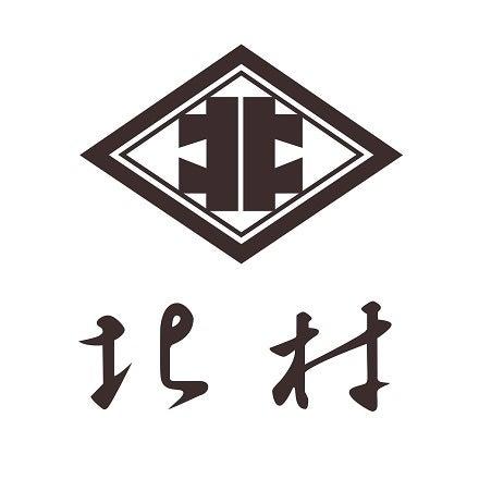 株式会社北村