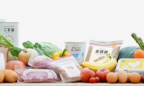 国産、無添加、減農薬、  こだわりの安心食材を宅配します。