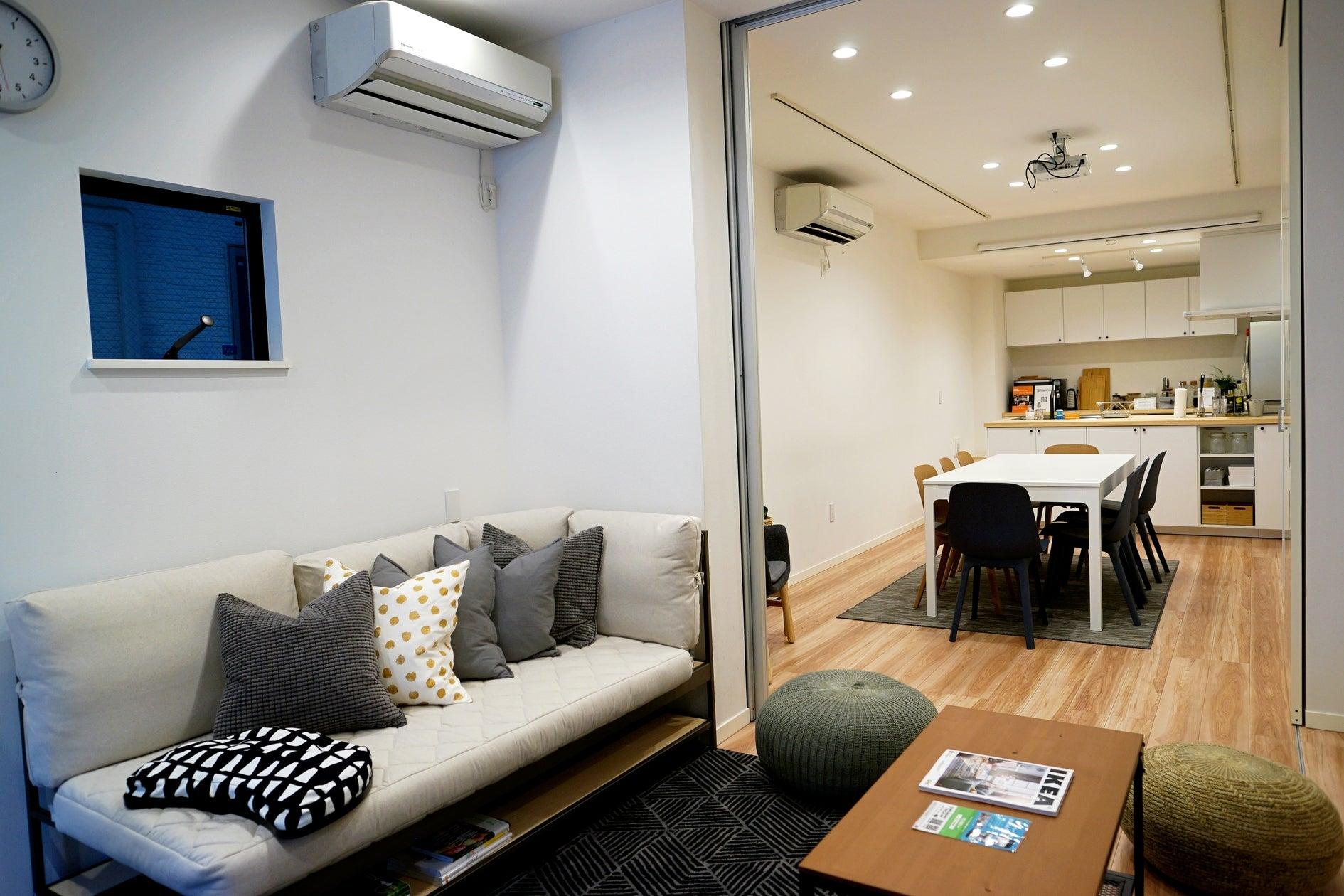【キャンペーン企画第1弾 】 南青山の一軒家「IKEA MUMS HOME」が無料でレンタルできるチャンス