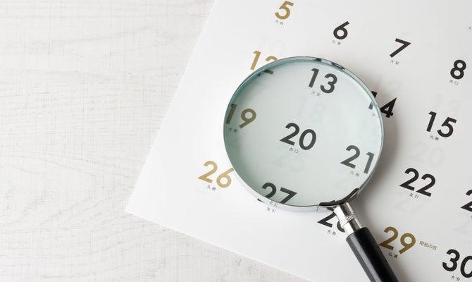 時期・日程の決め方