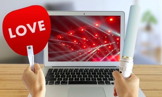 オンラインライブの見方とは?プラットフォーム別視聴方法をチェック