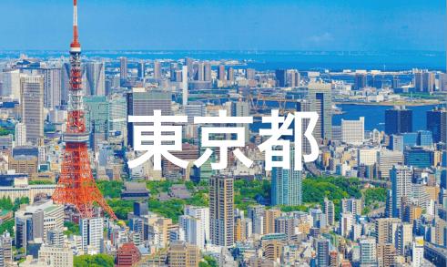 東京のカウントダウンスペース