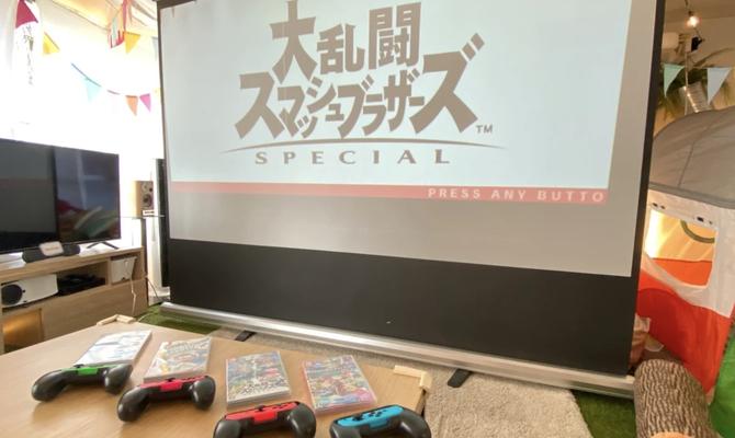 【新宿】ヤスオGoburin401|大迫力ゲーム