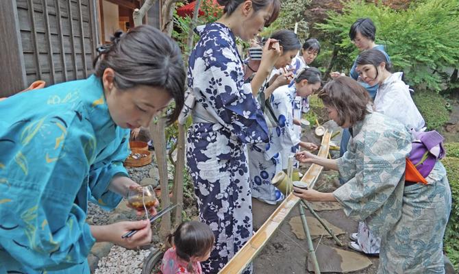 日本庭園と古民家 飯田屋