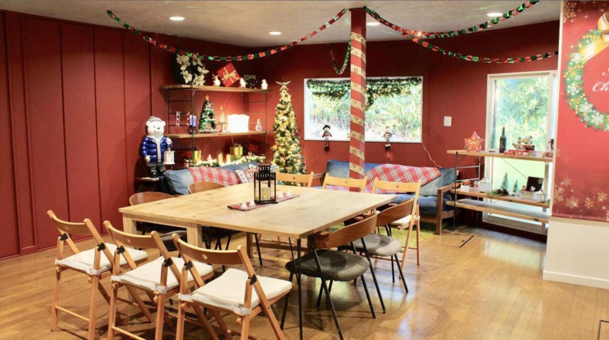 【15日連続】「#貸切クリスマス」大放出スペースプレゼントキャンペーン