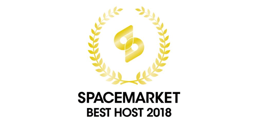 2018年度 10,000スペースの中から選ばれた受賞ホスト&スペースを一挙公開!