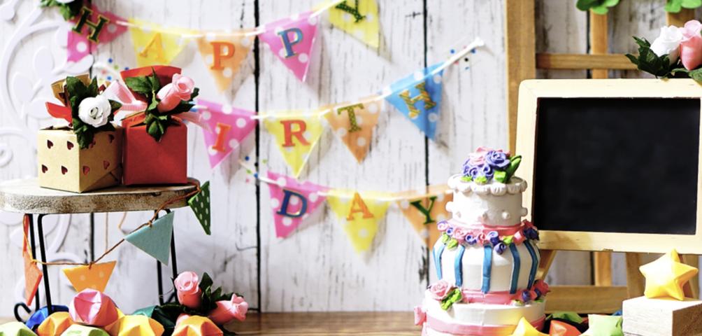 誕生日会は思い出に残るサプライズを!!#バースデーパーティー 特集