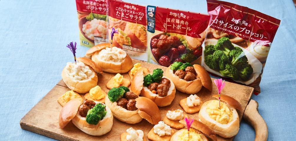 期間限定!ファミマのお惣菜「お母さん食堂」無料体験キャンペーン