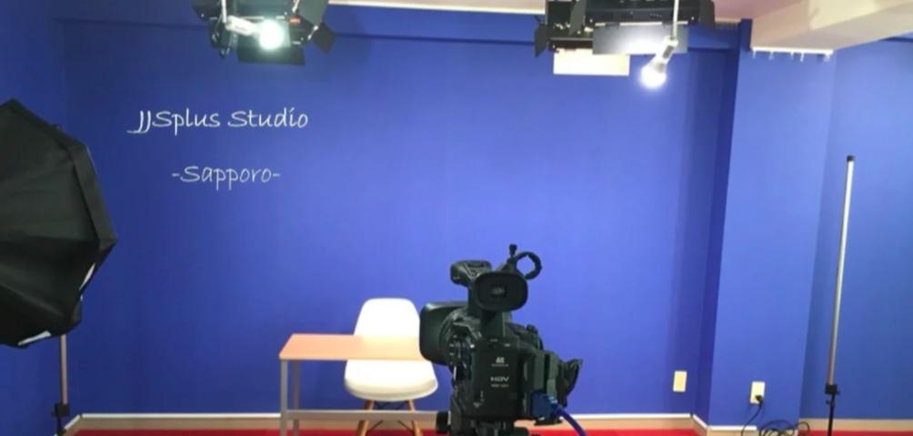 動画撮影特集 利用シーン別おすすめスペースをまとめてご紹介